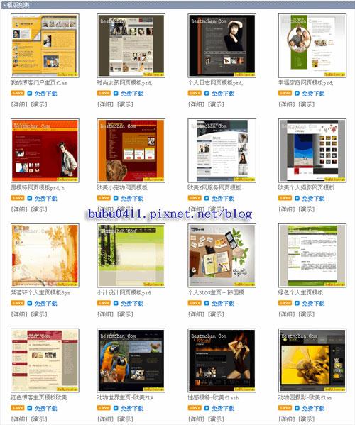 2009-03-15_個人.jpg