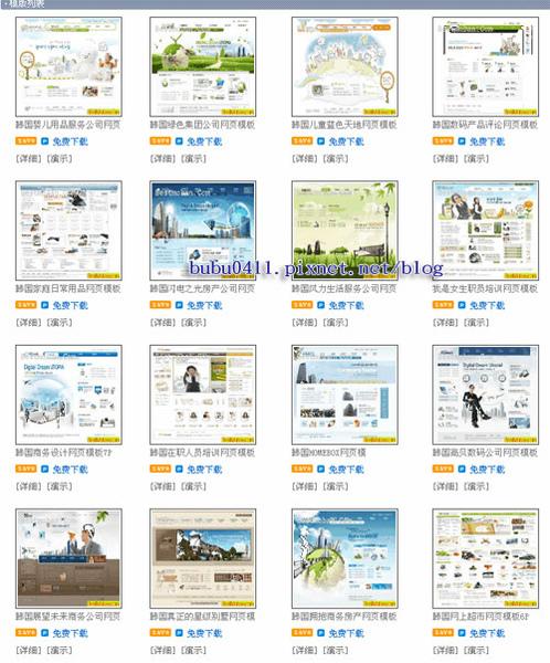 2009-03-15_韓.jpg