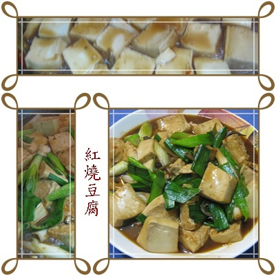 cats~紅燒豆腐
