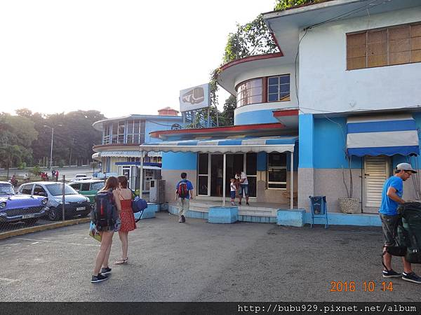 【2016 CUBA古巴】要去 Viñales 卻下錯車的烏龍站:Pinar del Rio