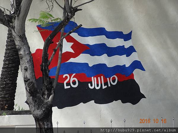 【2016 CUBA古巴】City Tour Bus 跑哈瓦那新城區 (El Vedado)