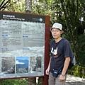 桃山瀑布步道解說牌