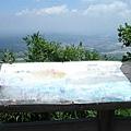 山頂的景觀標示牌