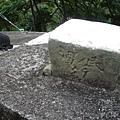 十八尖山的基石
