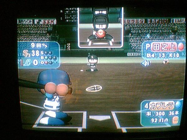 live baseball game