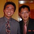 bu and 漢威