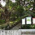 永春崗公園