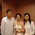 Alan, Maggie and bride