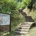 西峰登山口