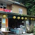 天王廟販賣部
