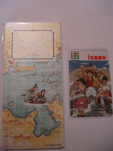 I-Cash (One Piece) 2