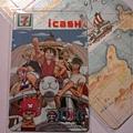 I-Cash (One Piece) 3