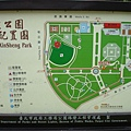 新生公園~~~Map