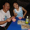 chenpa and amy