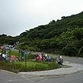二子平遊客服務站