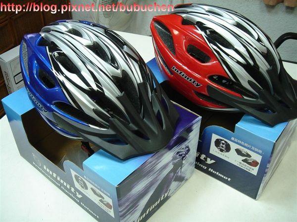 bike0003.JPG