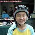 bike0007.JPG