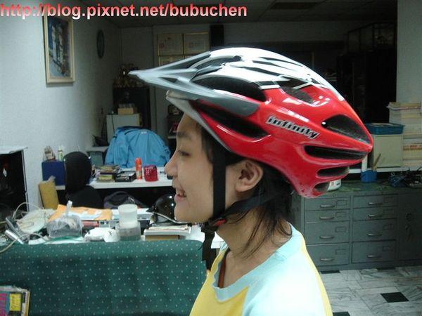 bike0008.JPG