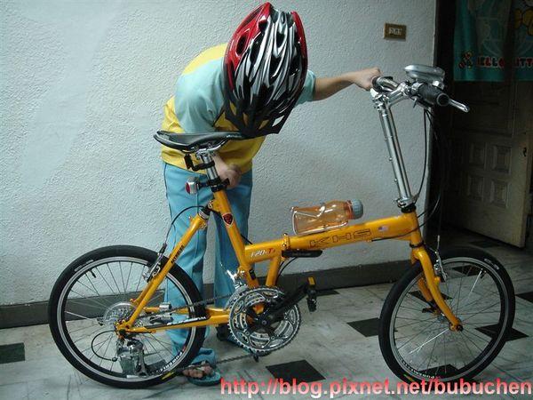 bike0009.JPG