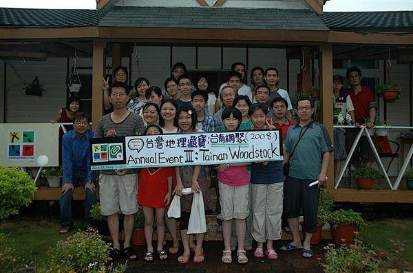 2008 event