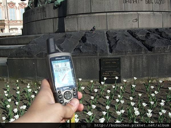 2009_0413_223446.jpg