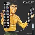 iphone30s