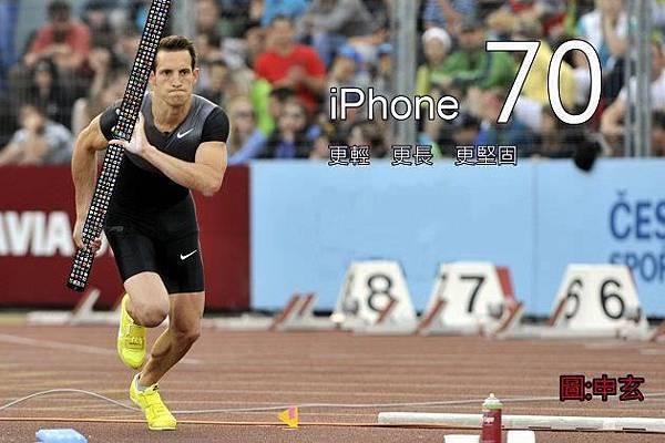 iphone70