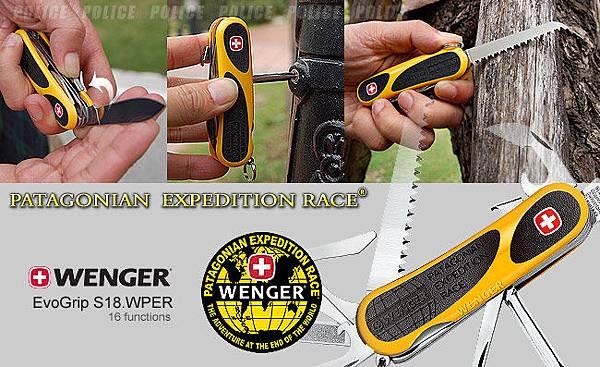 Ranger_S18_WPER_650_01.jpg