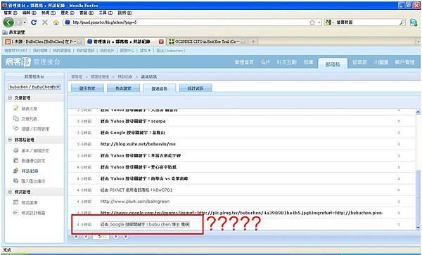 Screenshot - 2010_6_21 , _U__ 06_48_42.jpg