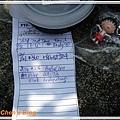 DSC2010_0814_115343.jpg