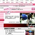 20081013_03.jpg