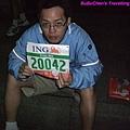 20042