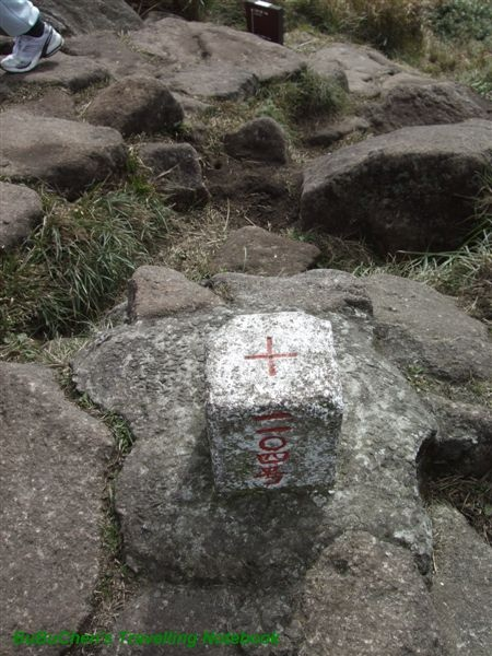 七星山東峰頂的三等三角點(1104號)