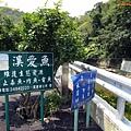 2009_0531_103809.JPG