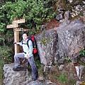 前峰登山口