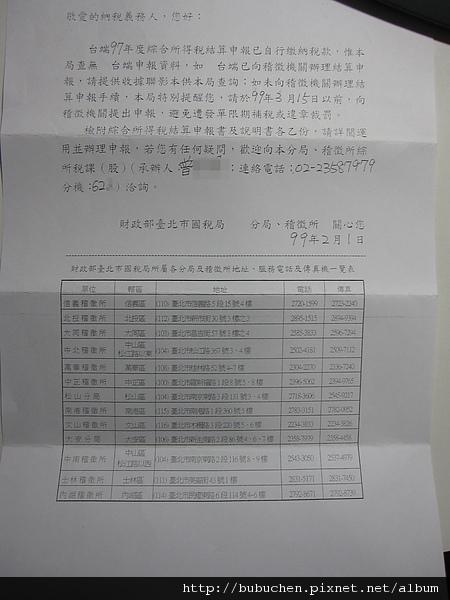 dsc 004.jpg