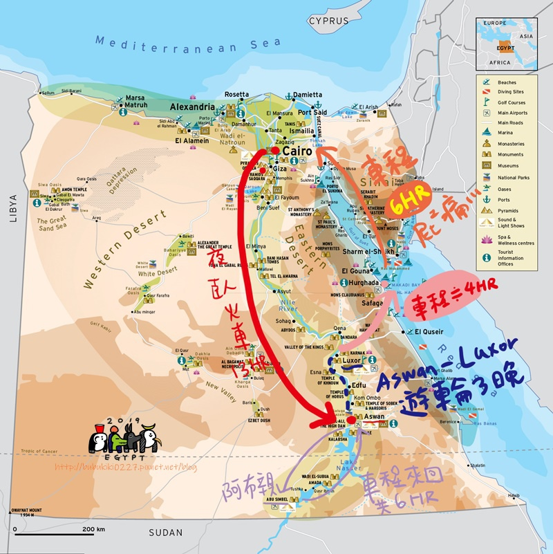 Egypt_Nile-map-02.jpg