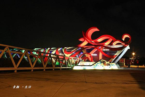 彩虹橋、龍窯橋 005 (46)