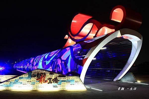 彩虹橋、龍窯橋 005 (44)