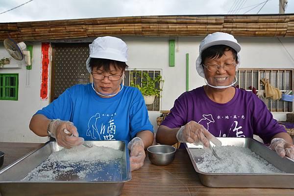 挑鹽1.JPG
