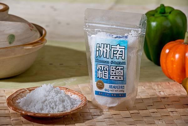 霜鹽1.JPG
