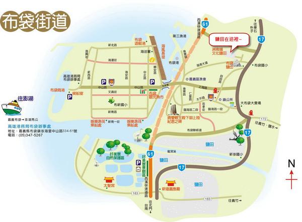 布袋地圖_修.jpg