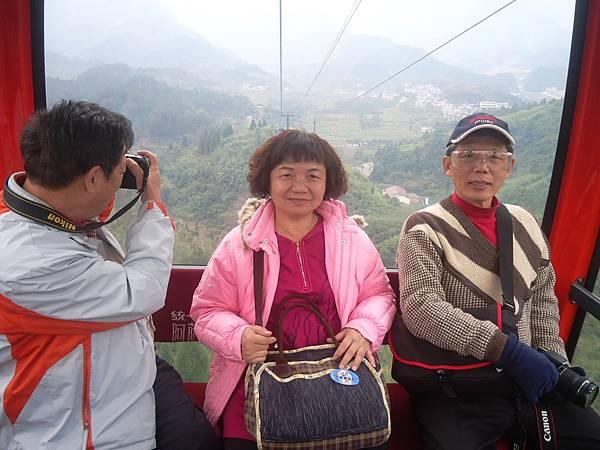3天門山景色