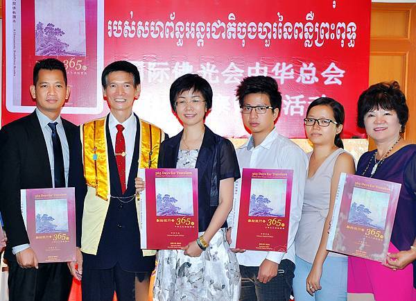 柬埔寨贈書活動DSC_0092.JPG