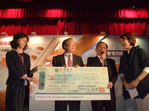 image032盧總會長公益捐款新台幣1000萬元.jpg