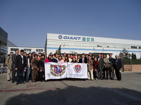 DSC00490校友會參觀捷安特.JPG
