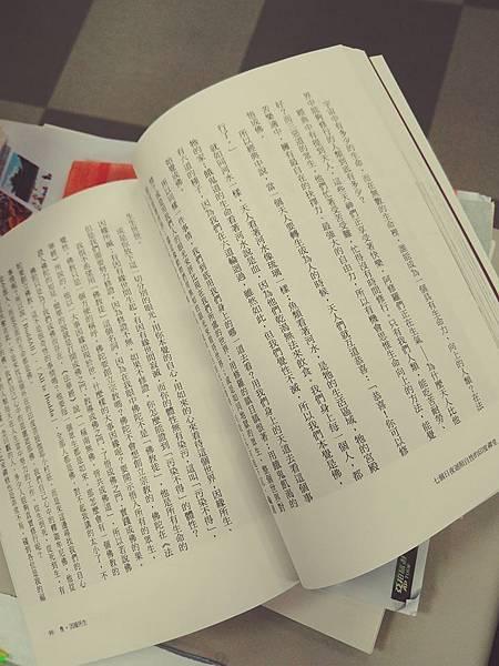 《開悟之前》閱讀筆記 (2).jpg