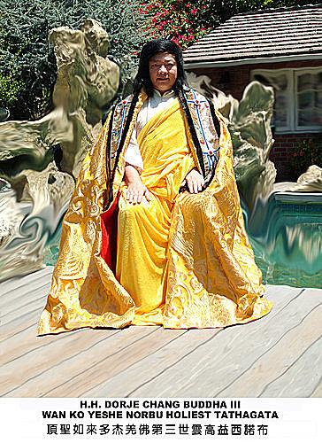 頂聖如來多杰羌佛第三世雲高益西諾布