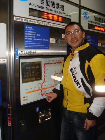觸碰式的售票機