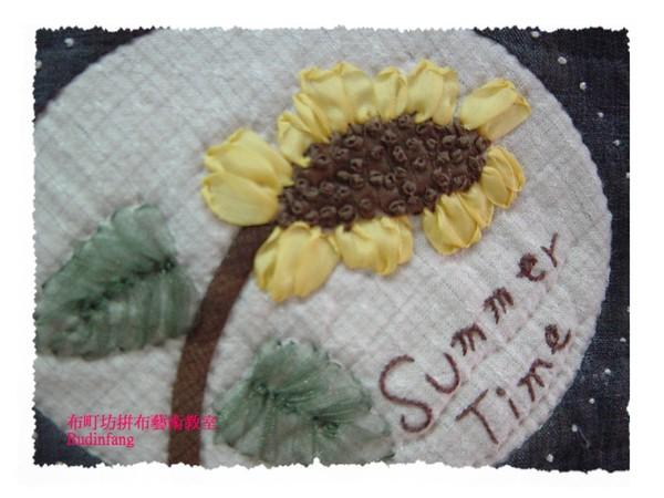 緞繡向日葵